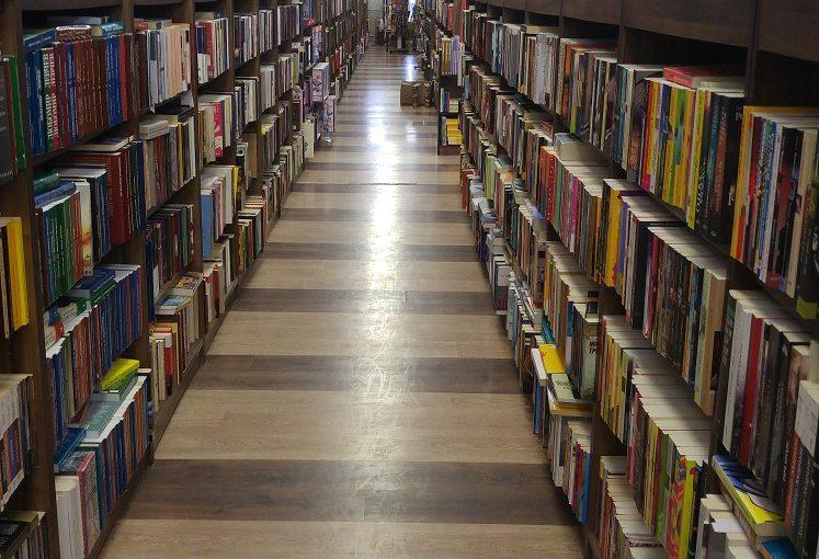 חנות ספרים בוארנה, בולגריה